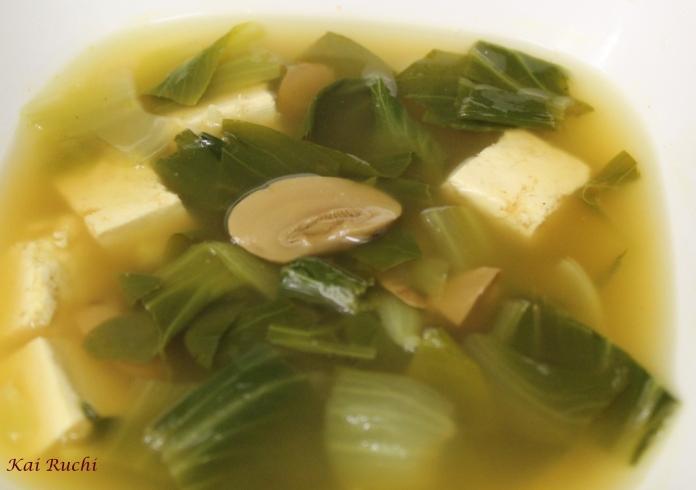 Bok choy mushroom soup